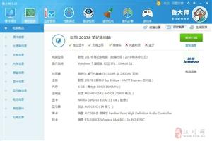 联想E49AL 高配版:酷睿i53320,4GDDR3 双显卡