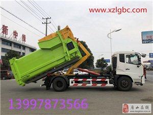 25吨东风御龙勾臂车与28方生活垃圾箱相伴