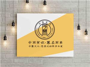 青州成人教育火熱報名中