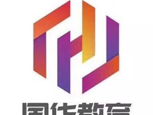 国华公考4月7日举行免费省考模考大赛
