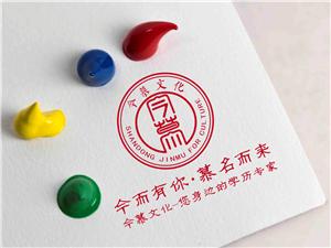 青州市成人教育火熱報名中
