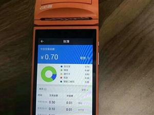 郑州微信支付宝扫码收款pos机安装办理支付代理