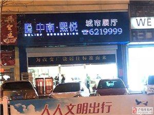 旺铺出租时时彩彩票佳乐购物广场沿街商铺