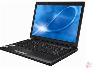 威尼斯人平台监控安装,笔记本维修|17782300233