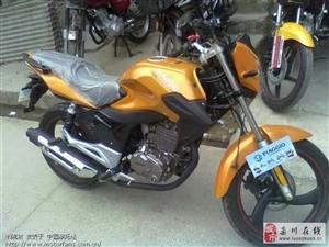 出售九成新摩托车一辆