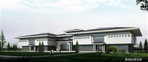 东临文博城