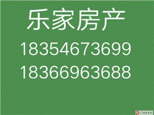 东方丽景3室2厅1卫1500元/月