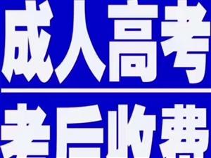 濟南大學專科本科學歷提升報名