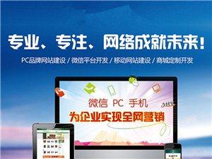 河南專業小程序開發APP開發