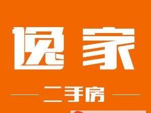 钱江凤凰城83平精装可按揭2室2厅1卫82.8万元