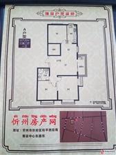 A户型117.22㎡ 3室2厅1卫