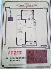 B反户型123.43㎡ 3室2厅1卫
