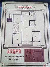 C户型158.53㎡ 3室2厅2卫