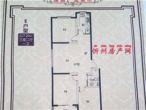 E户型117.2㎡ 3室2厅1卫