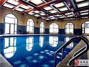 游泳池管理服务