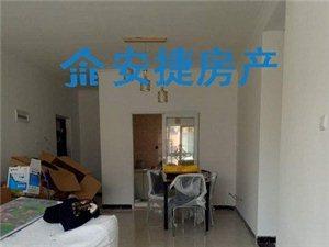 锦绣名城新装修房屋未曾住人,急售,支持贷款