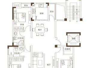 洋房Y户型3室2厅2卫1厨  约136.70平米