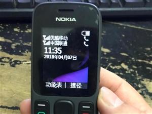 长期出售老款诺基亚直板按键手机适合中老年人使用耐摔