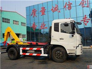 苏州天锦16吨勾臂垃圾车