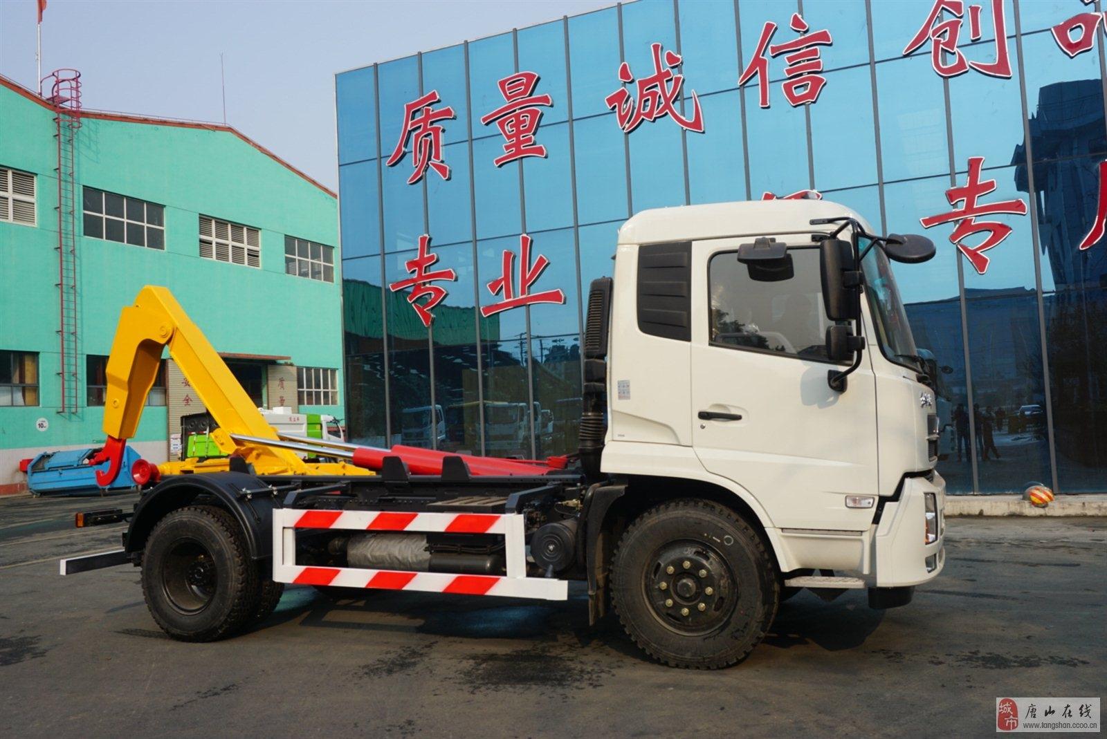 蘇州天錦16噸勾臂垃圾車