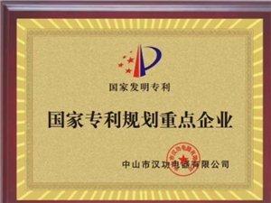 汉功高科(索爱)即热式电热水器诚招保定各乡镇代理商