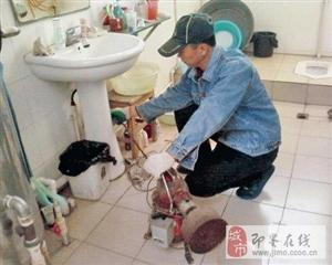 即墨专业疏通下水道,维修马桶,高压管道清洗
