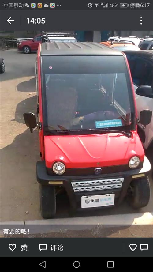 出售二手电动四轮车低价位高质量现车现货欢迎实地看车