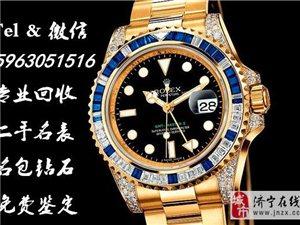 邹城回收二手手表闲置不戴的欧米茄手表回收