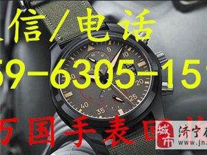 曲阜收奢侈品手表闲置腕表名表单反相机回收