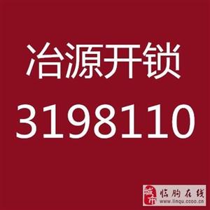 �R朐冶源�_�i�Q�i�� 3198110