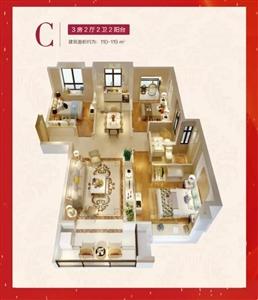 3房2厅2卫2阳台