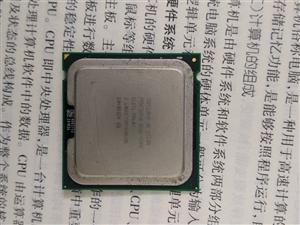 自用CPU2枚