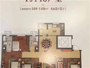 碧桂园现房四室可顶名还贷随时看房仅103万