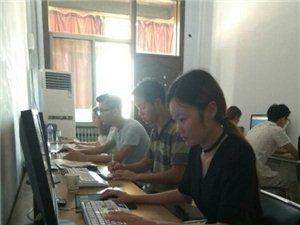 電腦培訓 平面設計  室內設計 辦公自動化培訓