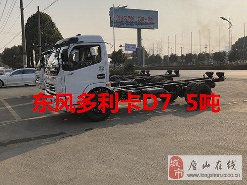 昆明東風15噸鉤臂式垃圾車