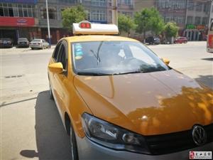 出售出租车一辆