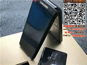 出一台经济实用的三星G9298全套配件可无线充电