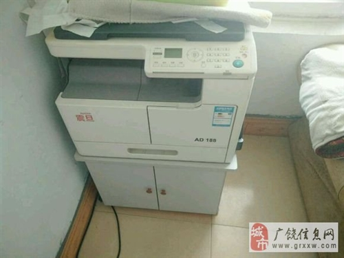 打印机很好 是大型的