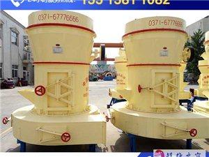 雷蒙磨粉机优势及其特点分析YD62