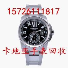 济宁全市收手表闲置奢侈品手表回收