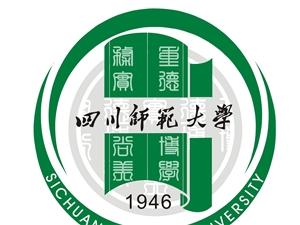 四川师范大学泸州校区注册