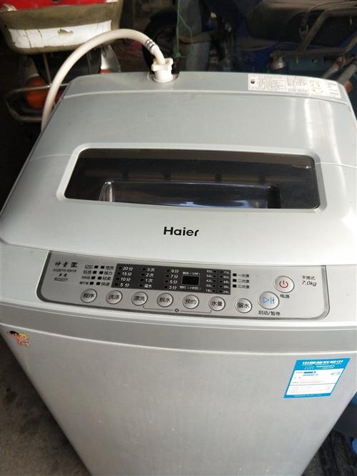 出售9成新7.0kg海尔全自动洗衣机