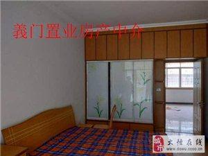 东盛家园3室2厅1卫36万元