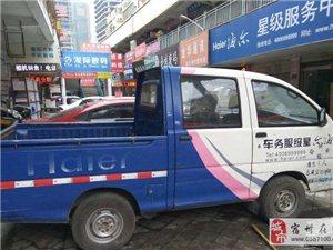 出售 五菱二手小货车