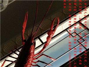 仿真龍蝦、仿真大閘蟹