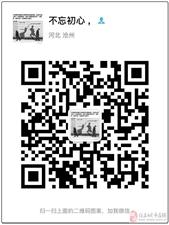 出售bwin必赢手机版官网市金台园,217平,上下两套三室两厅