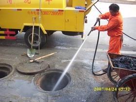 鄂州专业高压清洗、管道清洗、路面墙面清洗、护栏清洗