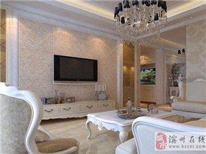 叶上海5室2厅2卫2900元/月