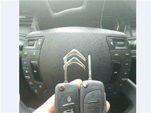 鞏義開鎖換鎖,匹配汽車鑰匙遙控器首選鞏義誠信開鎖