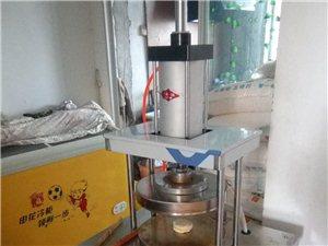 出售一台自动化烙饼机